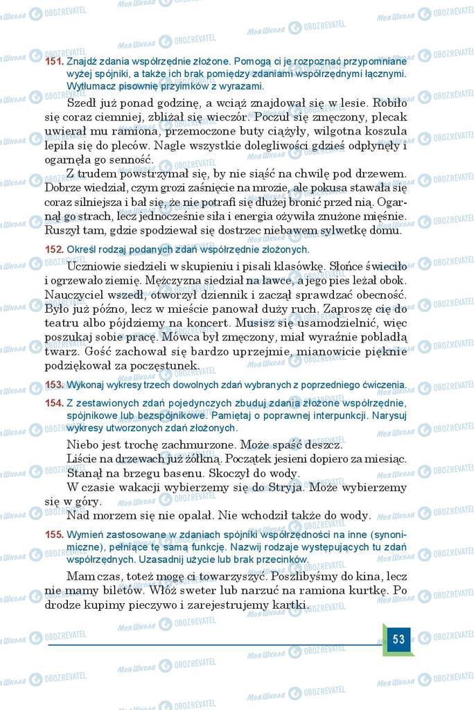 Підручники Польська мова 9 клас сторінка 53