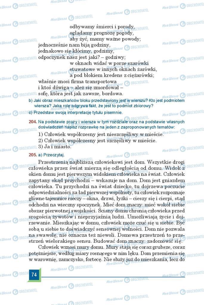 Учебники Польский язык 9 класс страница 74