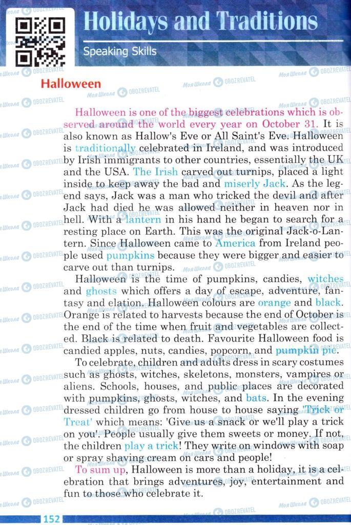 Учебники Английский язык 8 класс страница 152