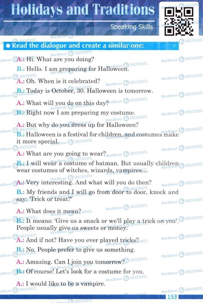 Учебники Английский язык 8 класс страница 153