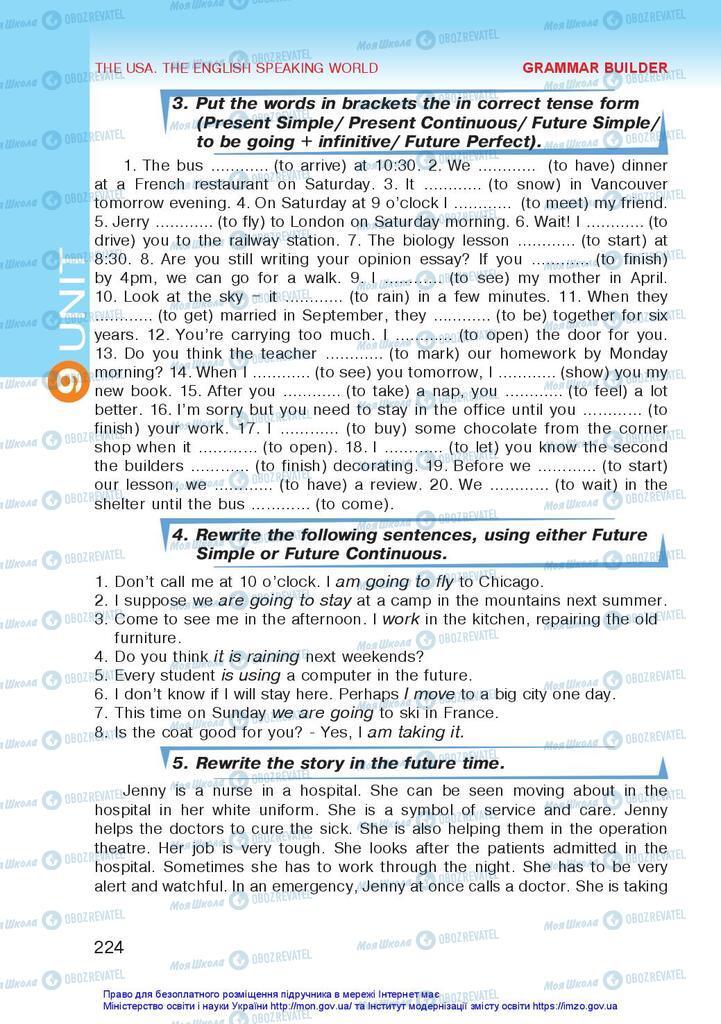 Учебники Английский язык 10 класс страница 224