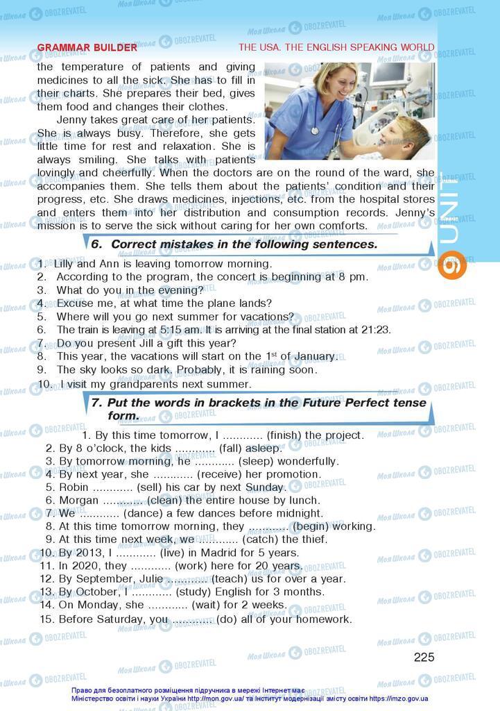 Учебники Английский язык 10 класс страница 225
