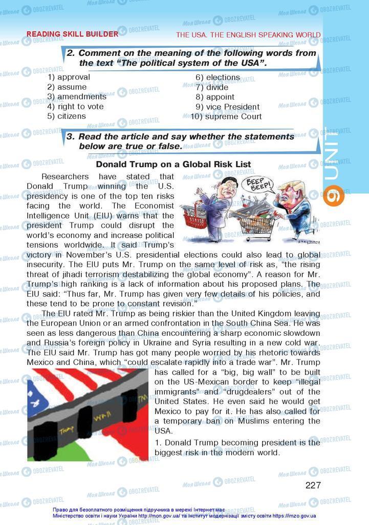 Учебники Английский язык 10 класс страница 227