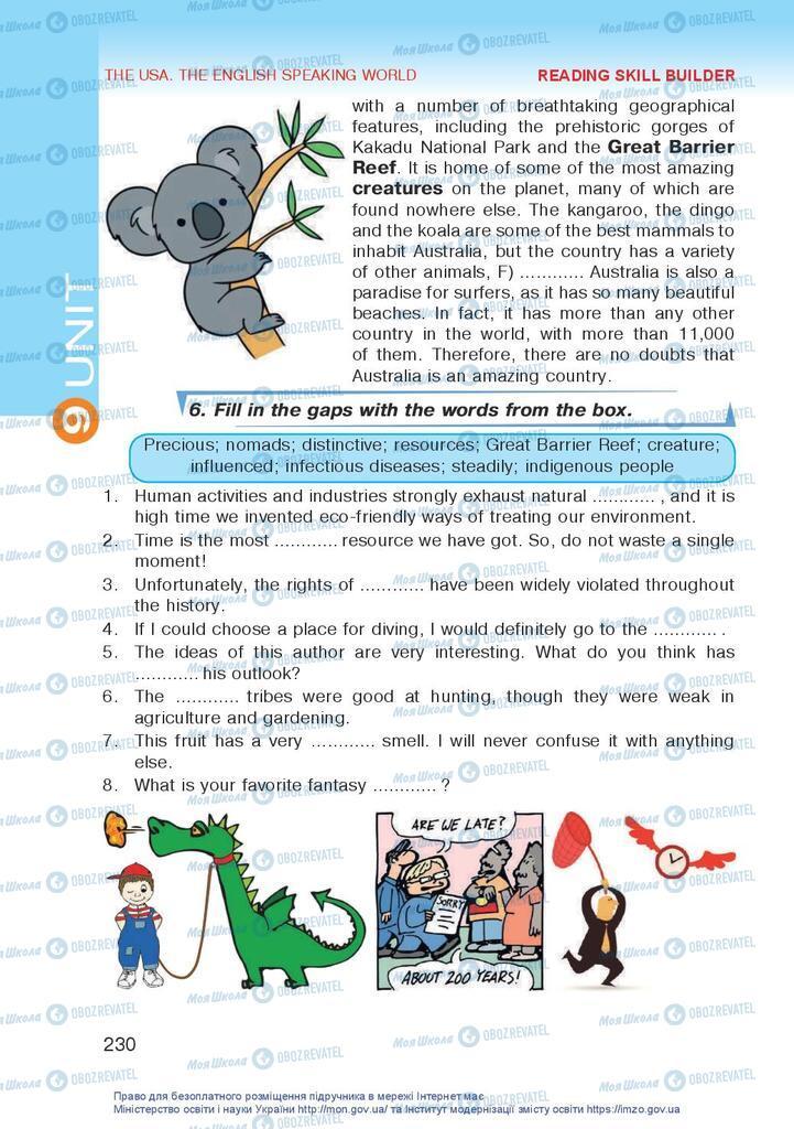 Учебники Английский язык 10 класс страница 230