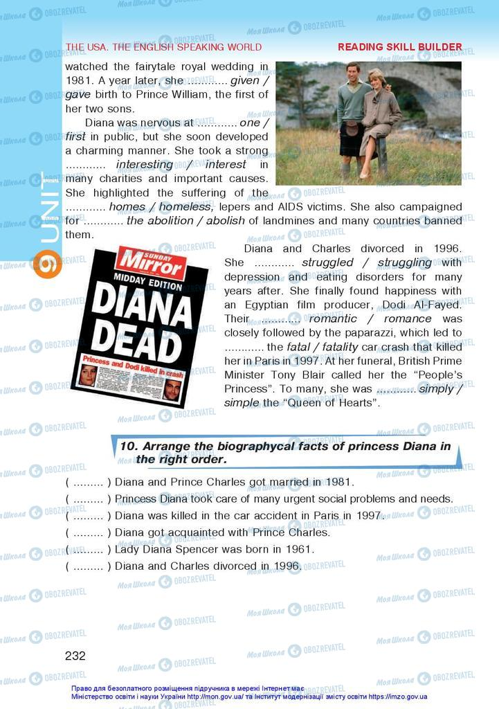 Учебники Английский язык 10 класс страница 232