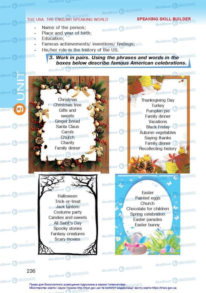 Учебники Английский язык 10 класс страница 236