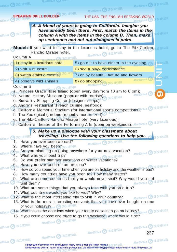Учебники Английский язык 10 класс страница 237