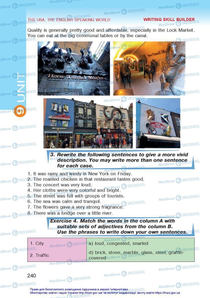 Учебники Английский язык 10 класс страница 240
