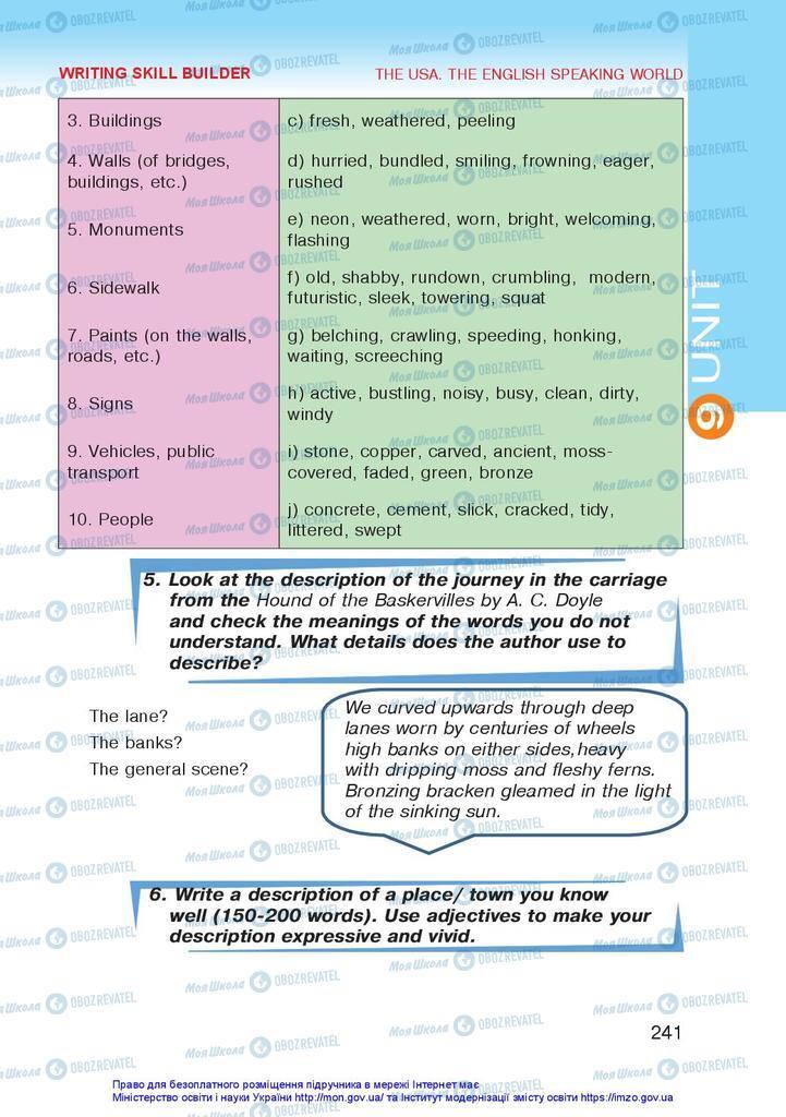 Підручники Англійська мова 10 клас сторінка 241
