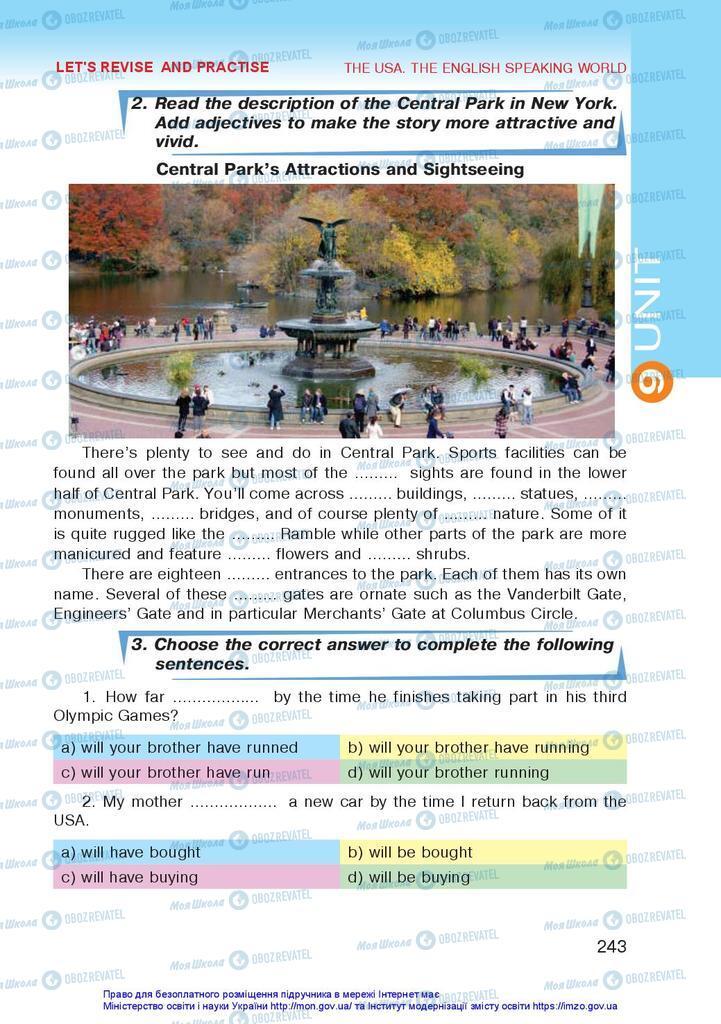 Учебники Английский язык 10 класс страница 243