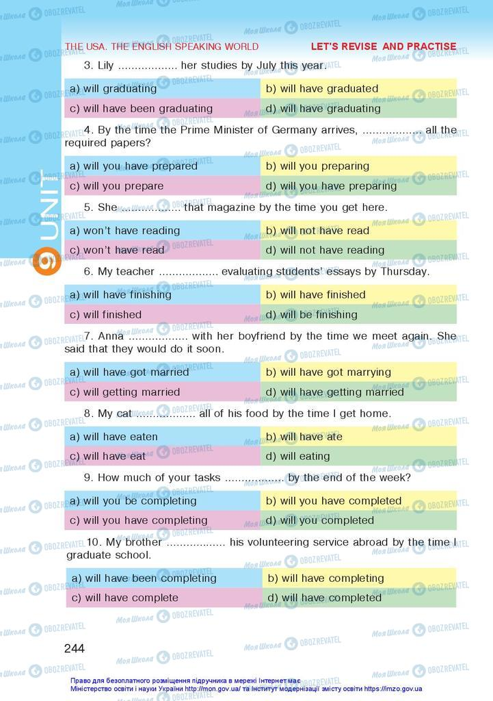 Учебники Английский язык 10 класс страница 244