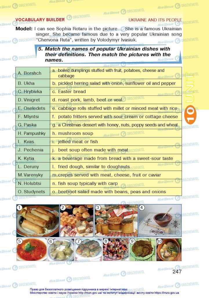 Підручники Англійська мова 10 клас сторінка 247