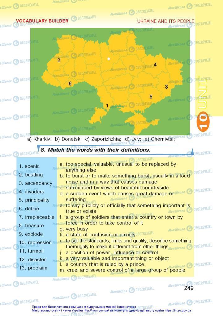 Підручники Англійська мова 10 клас сторінка 249