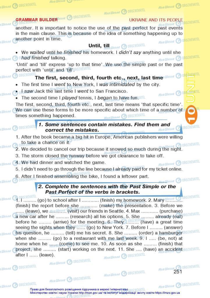Підручники Англійська мова 10 клас сторінка 251