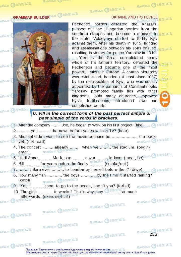 Підручники Англійська мова 10 клас сторінка 253