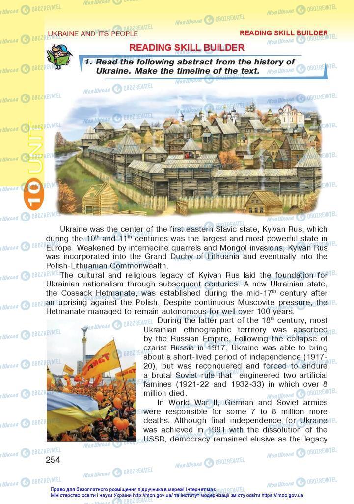 Підручники Англійська мова 10 клас сторінка 254