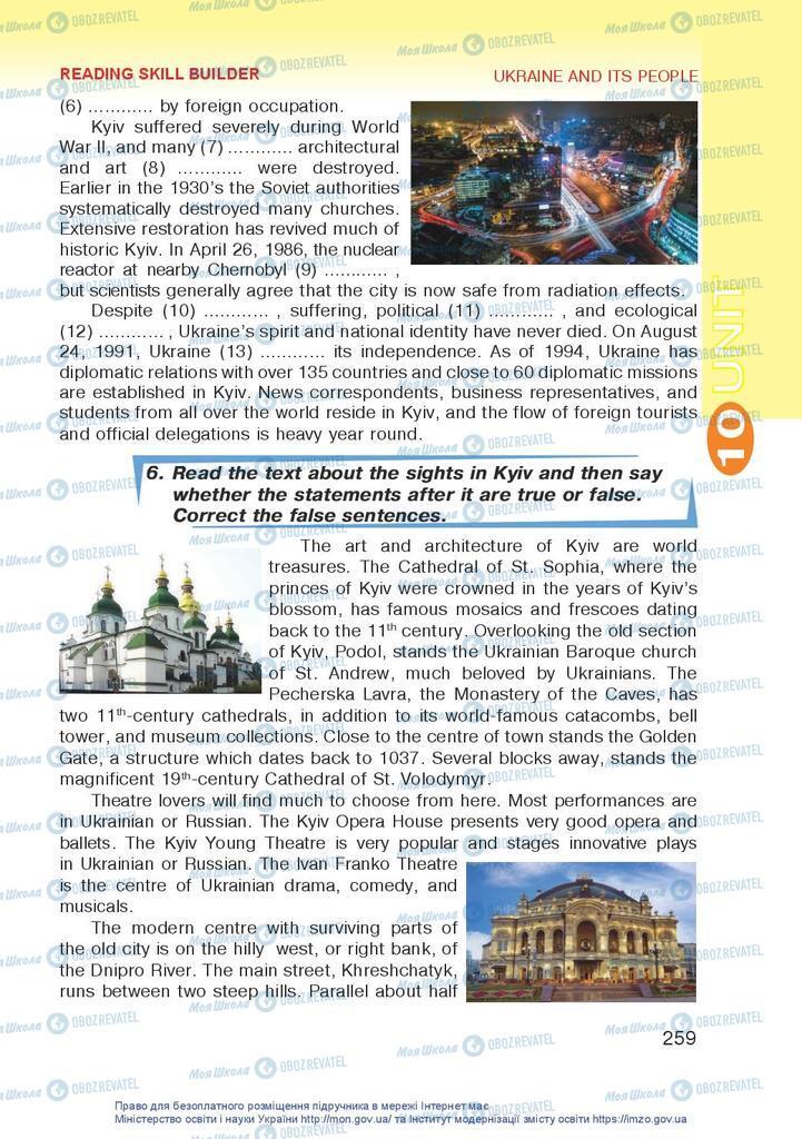 Підручники Англійська мова 10 клас сторінка 259
