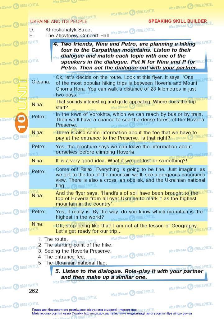 Підручники Англійська мова 10 клас сторінка 262