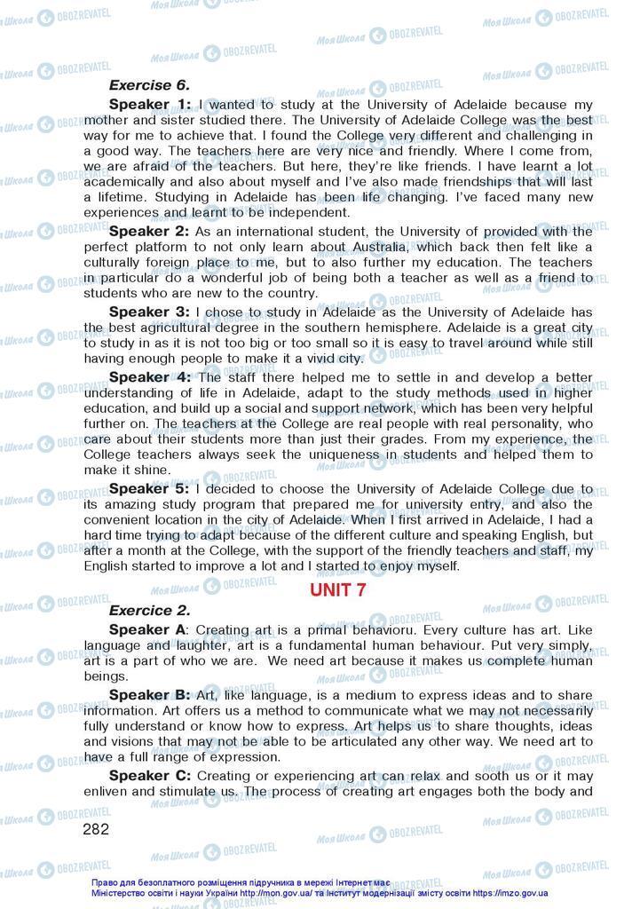 Учебники Английский язык 10 класс страница 282