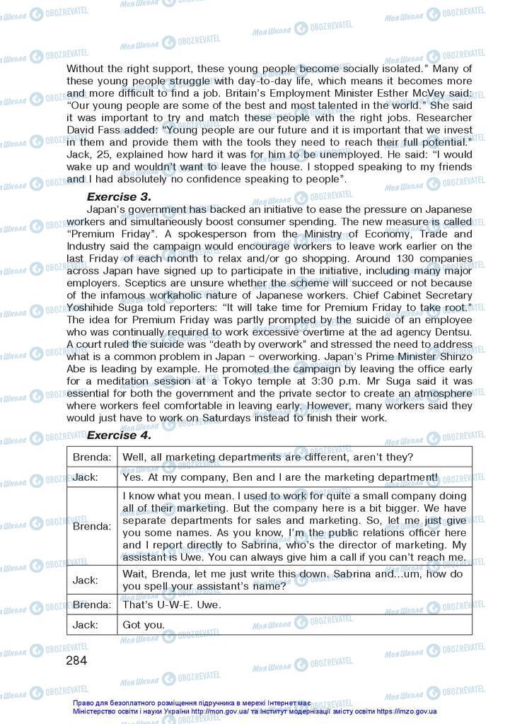 Підручники Англійська мова 10 клас сторінка 284