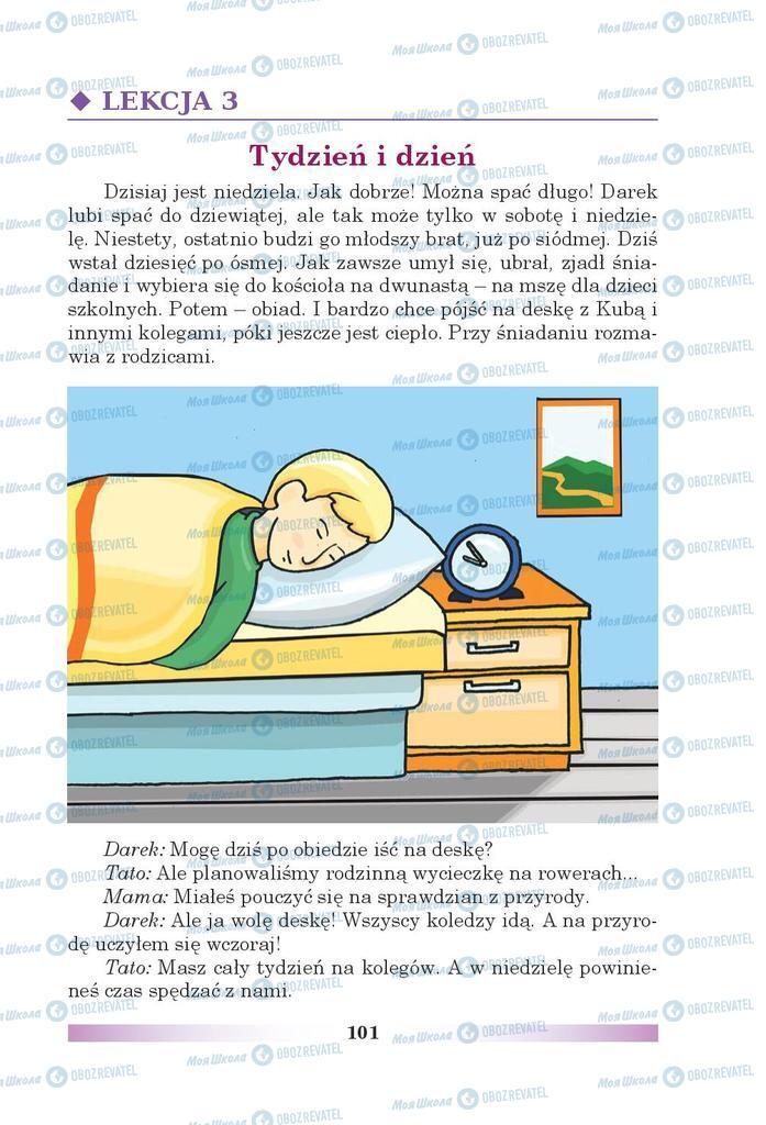 Учебники Польский язык 5 класс страница  101