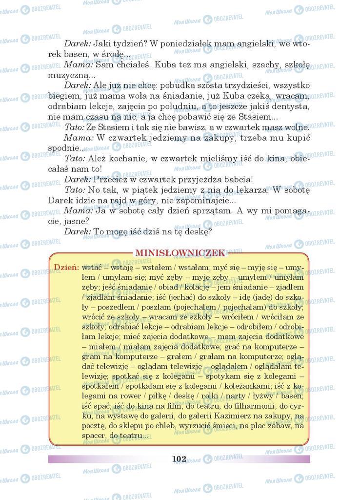 Підручники Польська мова 5 клас сторінка  102