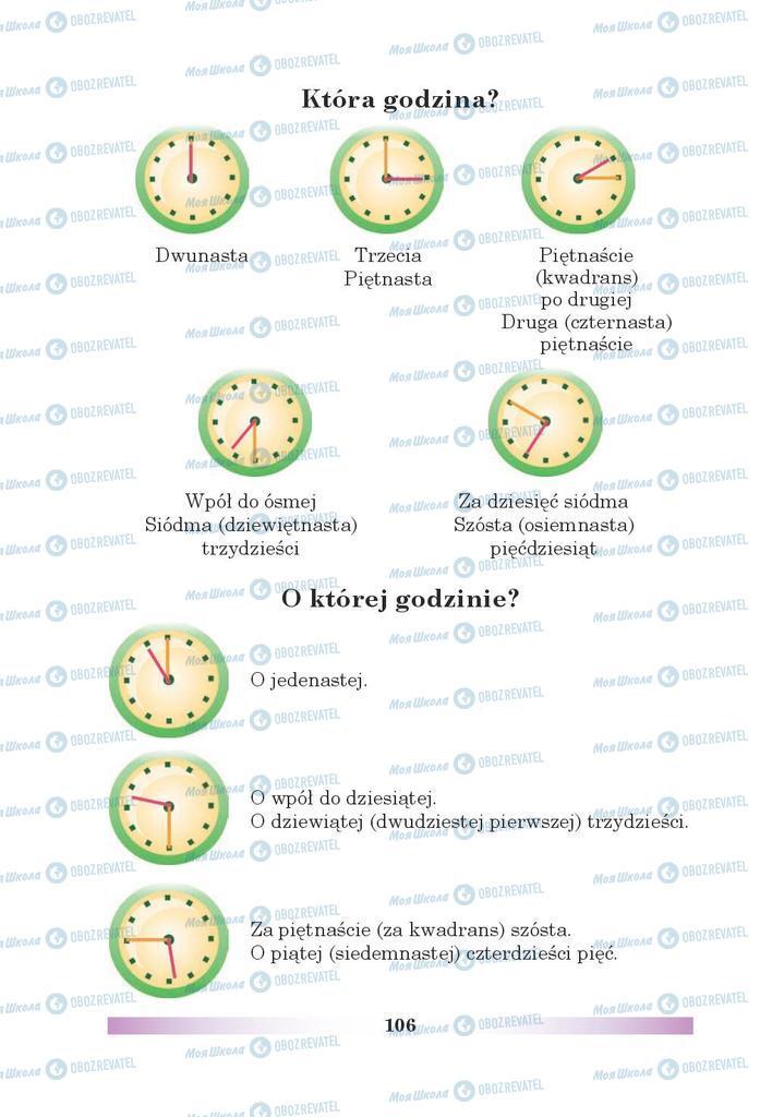 Учебники Польский язык 5 класс страница 106