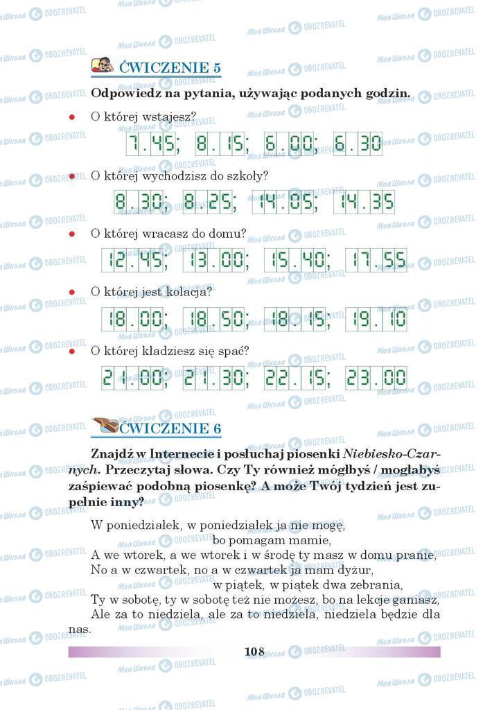Підручники Польська мова 5 клас сторінка 108