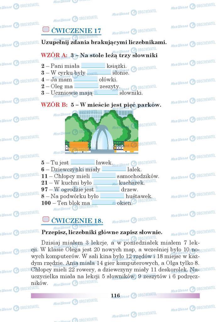 Учебники Польский язык 5 класс страница 116