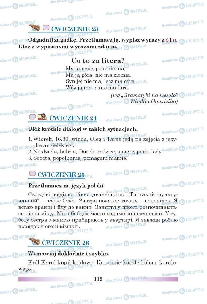 Підручники Польська мова 5 клас сторінка 119