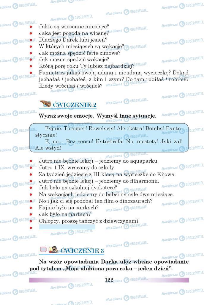 Підручники Польська мова 5 клас сторінка 122