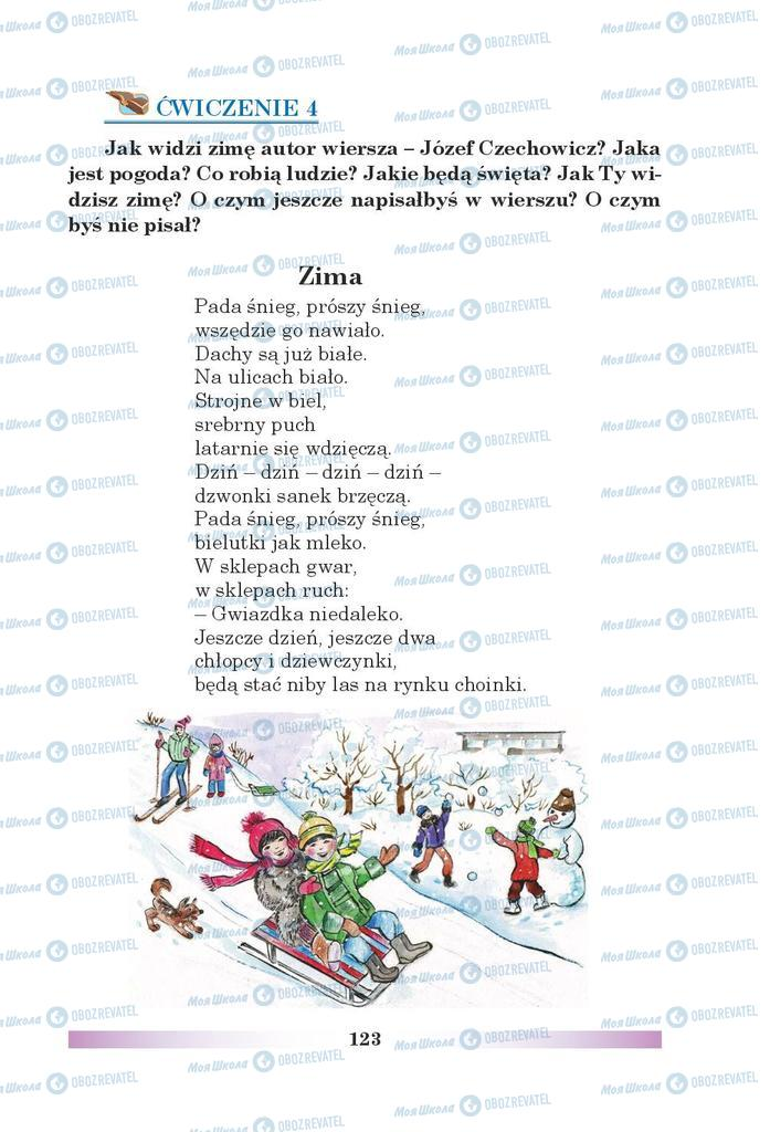 Підручники Польська мова 5 клас сторінка 123