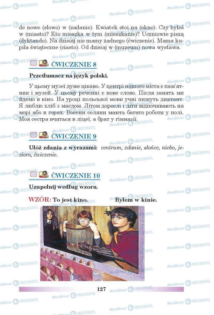 Підручники Польська мова 5 клас сторінка 127
