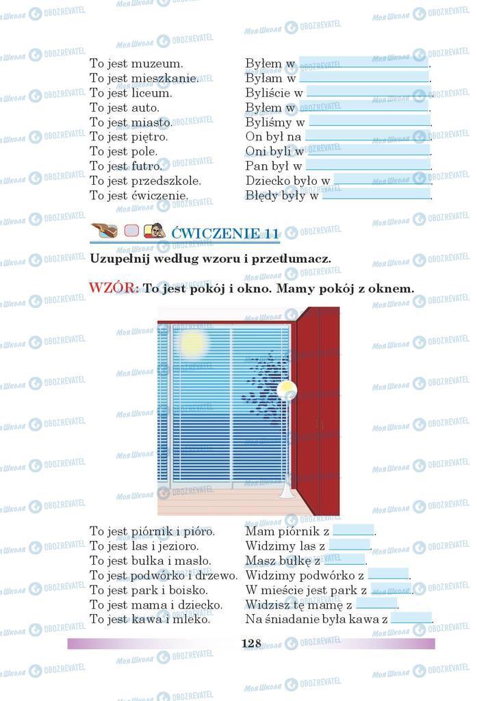 Підручники Польська мова 5 клас сторінка 128
