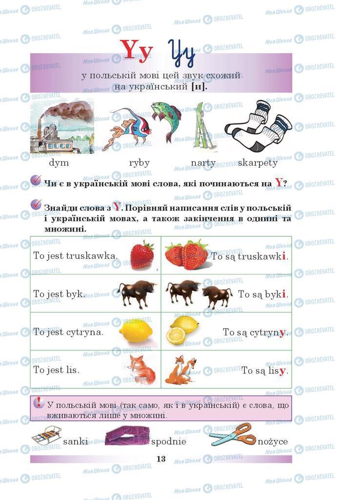 Підручники Польська мова 5 клас сторінка 13