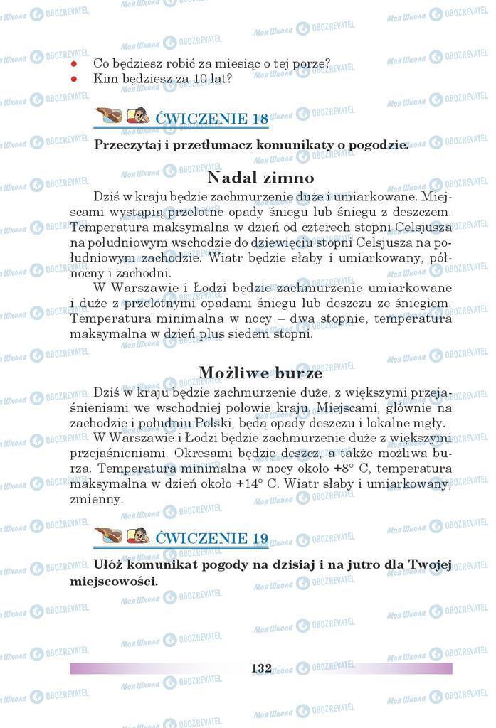 Підручники Польська мова 5 клас сторінка 132