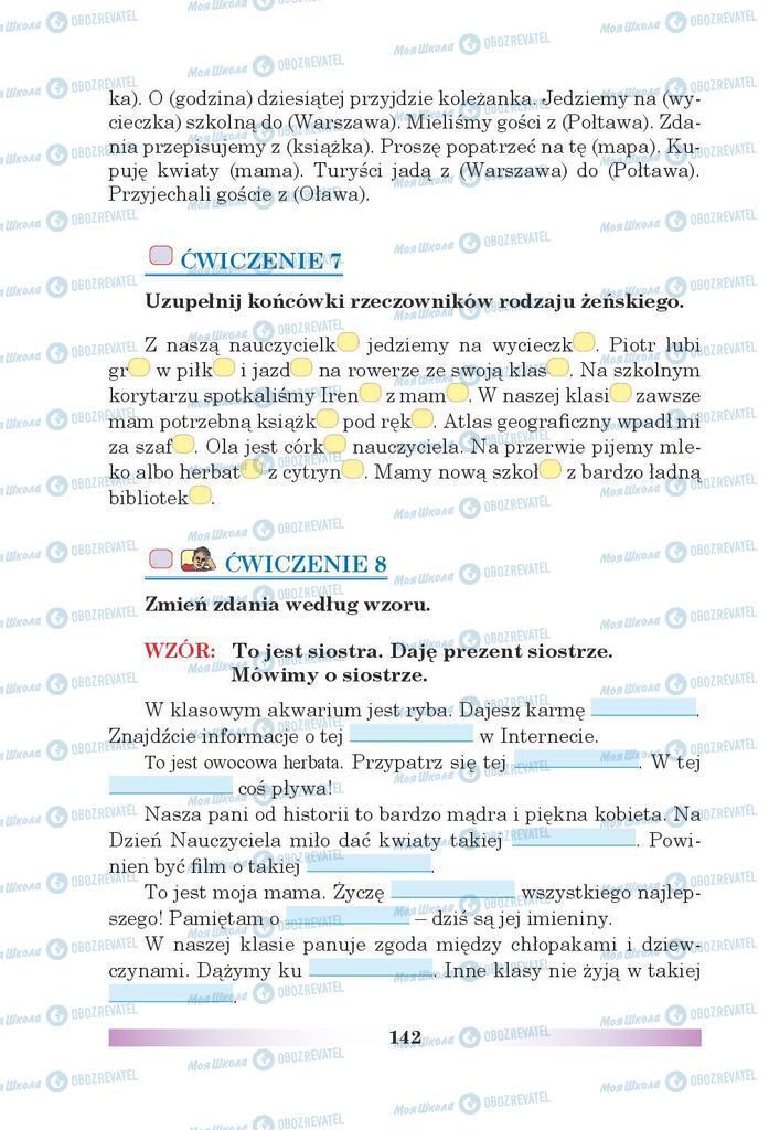 Учебники Польский язык 5 класс страница 142