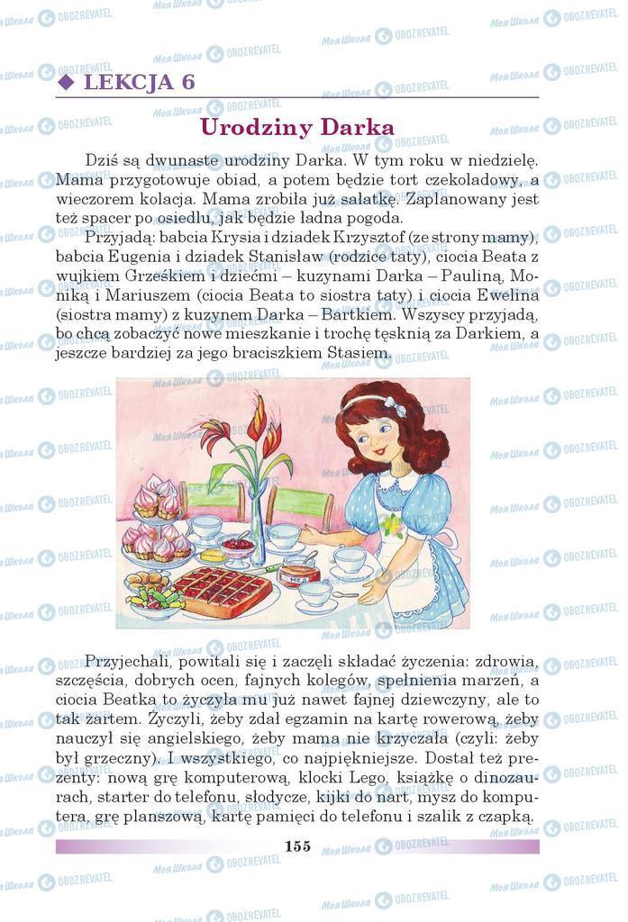 Підручники Польська мова 5 клас сторінка  155