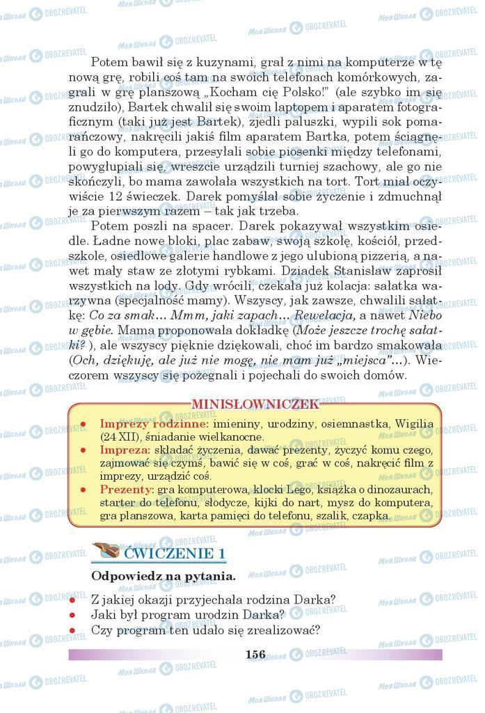 Учебники Польский язык 5 класс страница  156