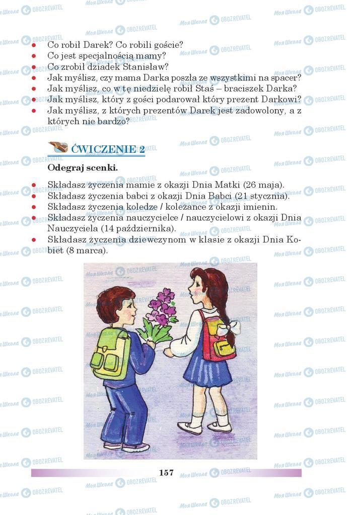 Підручники Польська мова 5 клас сторінка 157