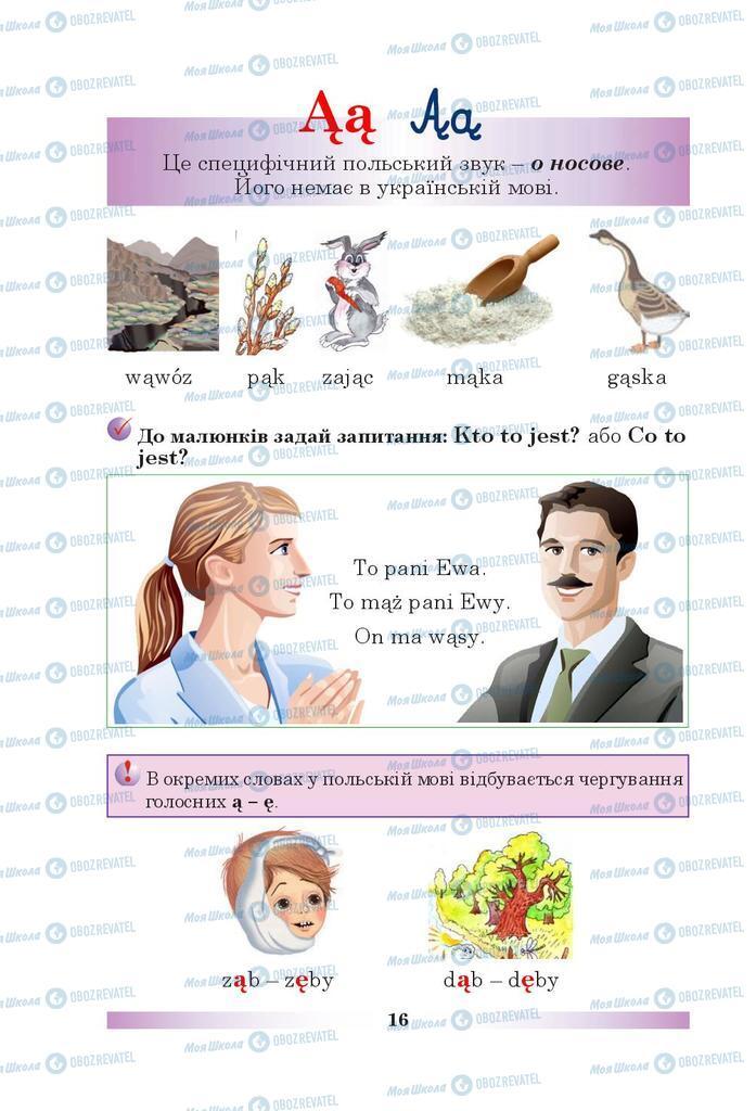 Підручники Польська мова 5 клас сторінка 16