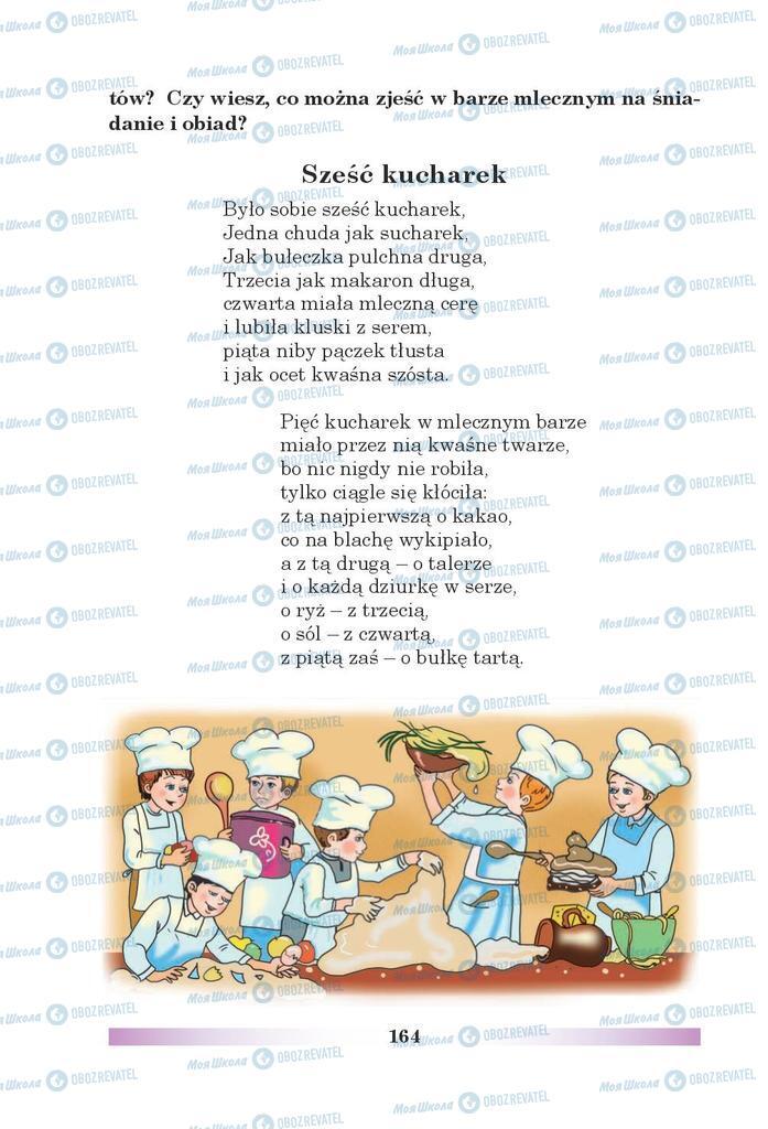 Учебники Польский язык 5 класс страница 164