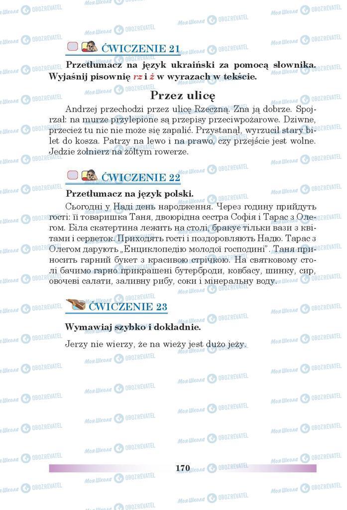 Учебники Польский язык 5 класс страница 170