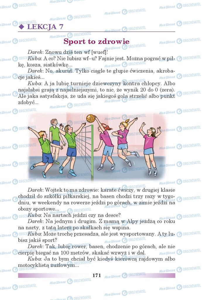 Учебники Польский язык 5 класс страница  171