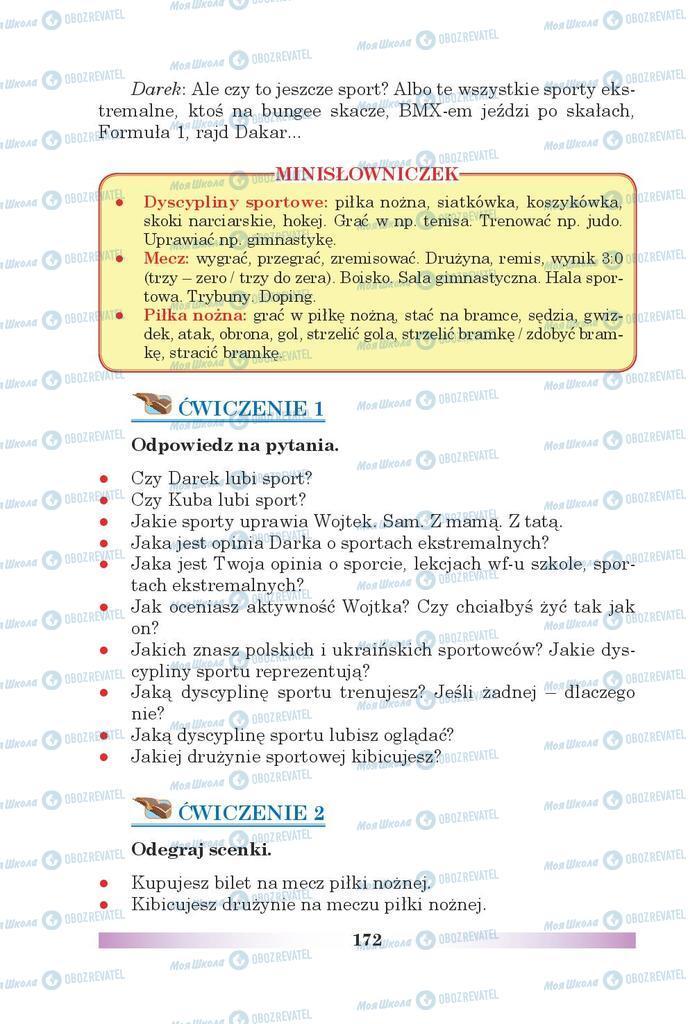 Учебники Польский язык 5 класс страница  172