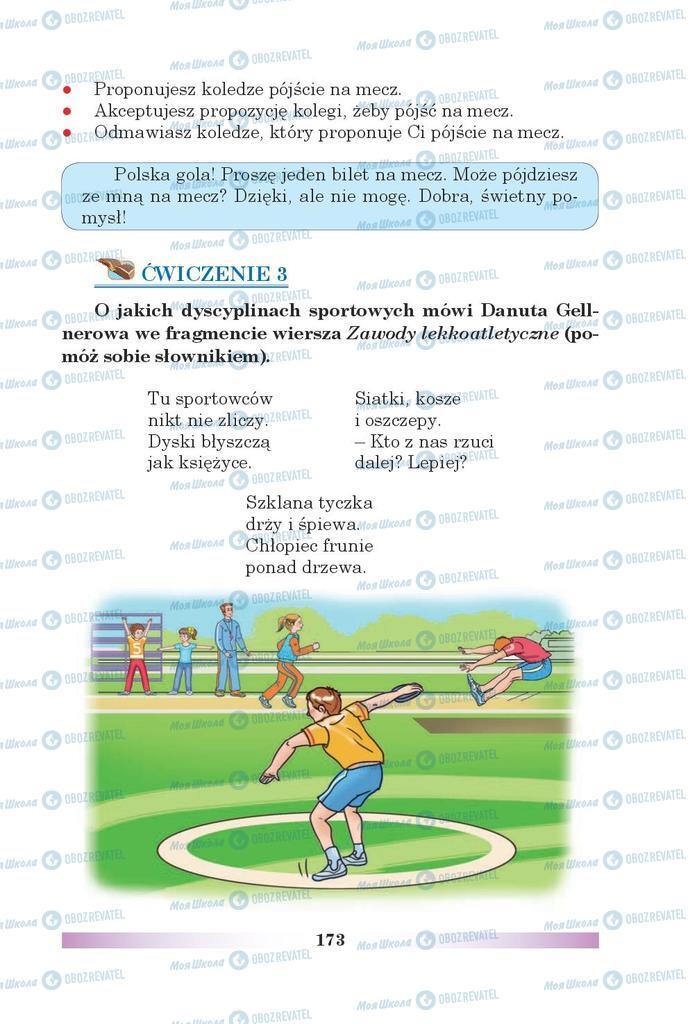 Учебники Польский язык 5 класс страница 173