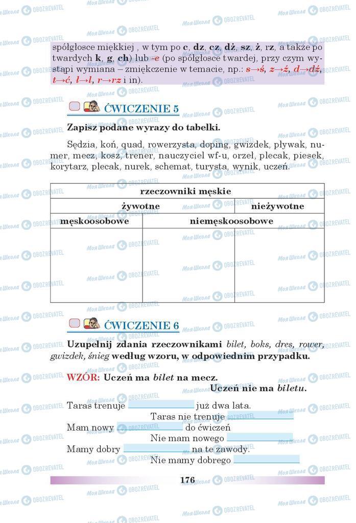 Учебники Польский язык 5 класс страница 176