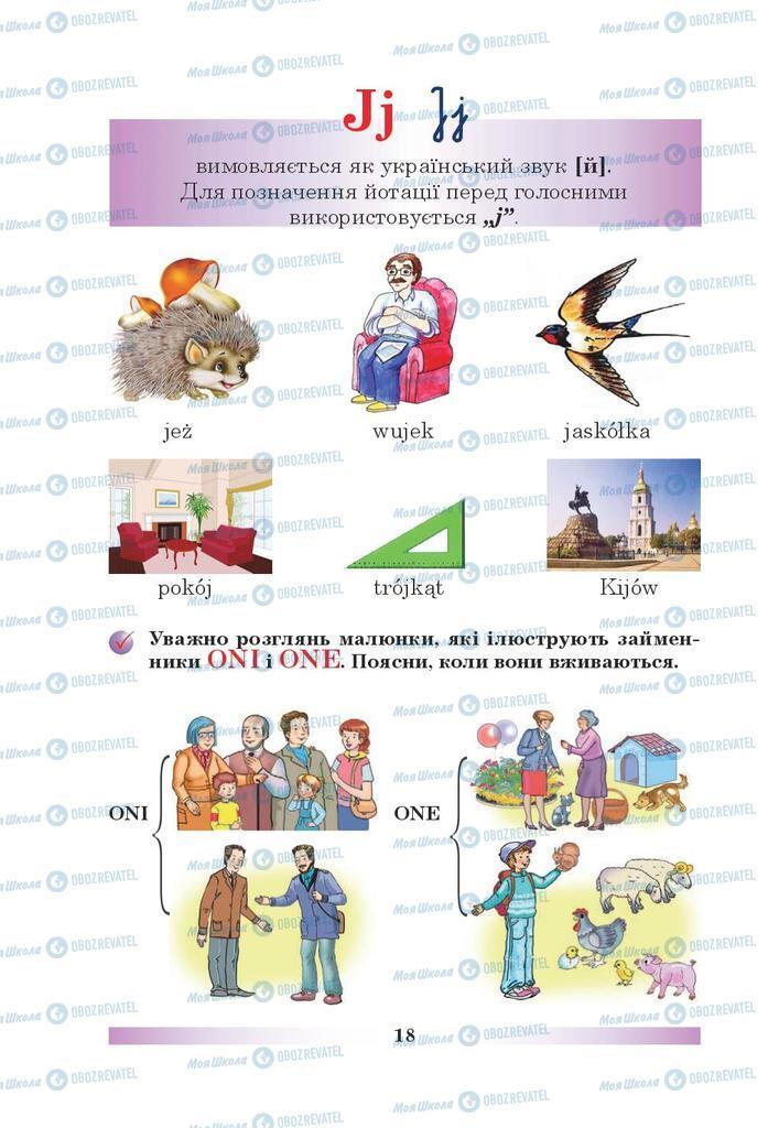 Підручники Польська мова 5 клас сторінка 18