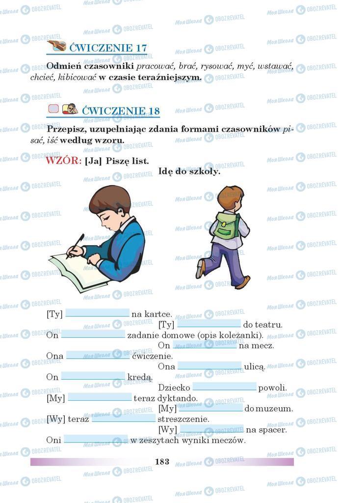 Учебники Польский язык 5 класс страница 183