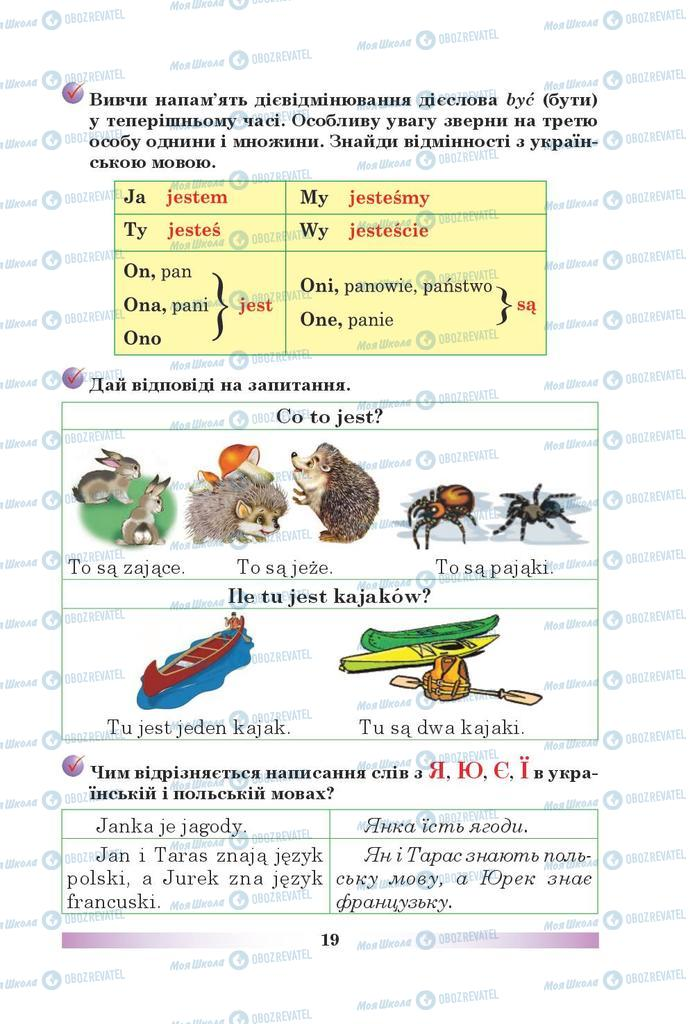 Учебники Польский язык 5 класс страница 19